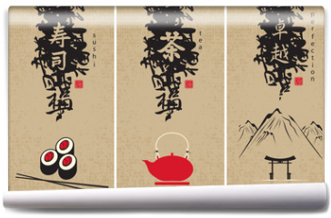 Fototapeta - three menu of Japanese cuisine